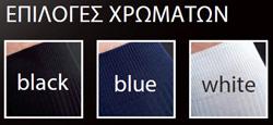 Κάλτσα MAXIS-RELAX UNISEX 280 DEN AD